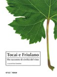 Tocai e Friulano